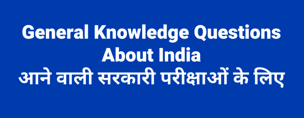 General Knowledge Questions About India